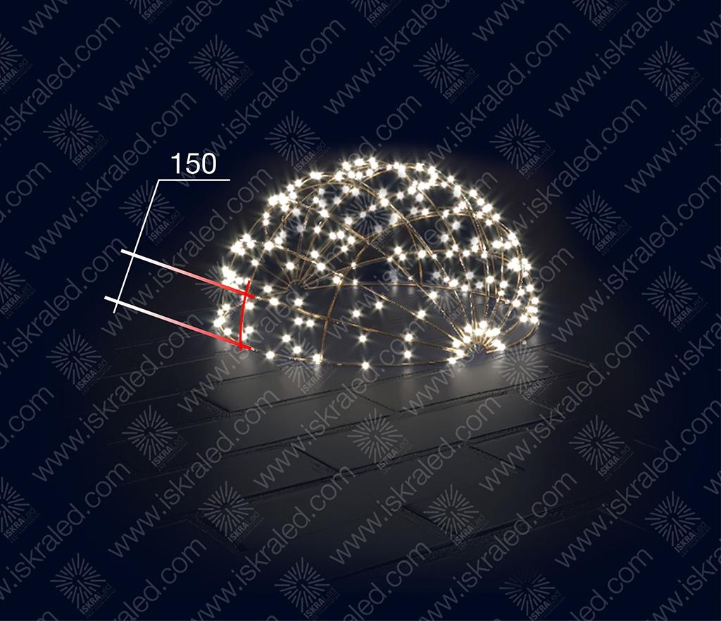 """Светодиодная 3D-фигура """"Полусфера""""-150"""