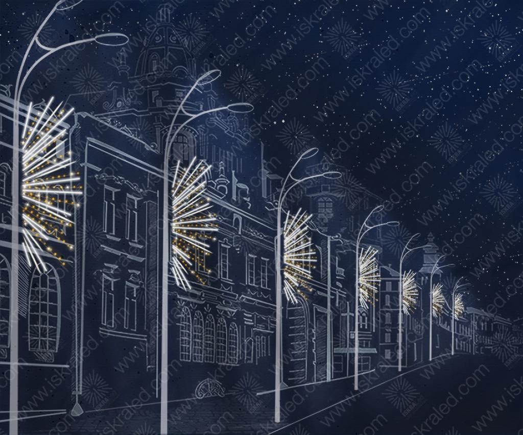 Светодиодная консоль Предрассветные лучи