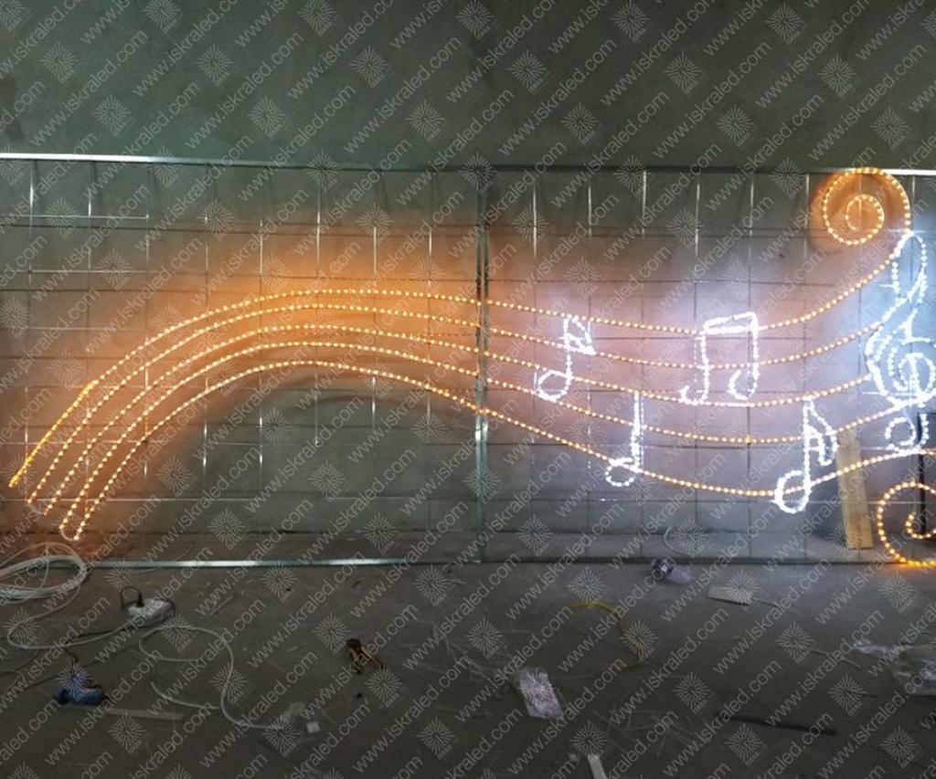 Светодиодный подвес Мир музыки